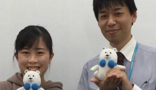 藤田医科大学 保健衛生学部 看護学科 合格!