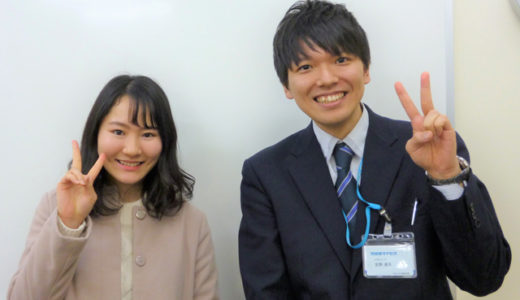 【2020年】青山学院大学 文学部 英米文学科 合格!