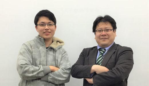 名古屋大学 文学部 人文学科 合格!