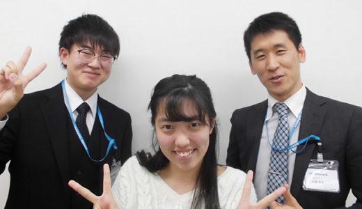 名古屋市立大学 薬学部 薬学科 合格!