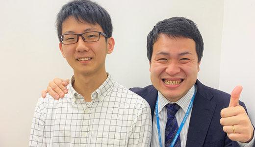 【2020年】一橋大学 商学部 合格!