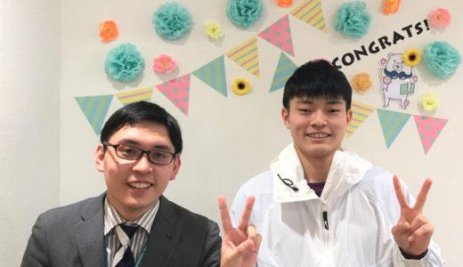 広島大学 教育学部 第5類教育学系 合格!