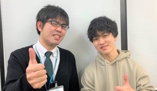 東京大学 理科二類 合格!