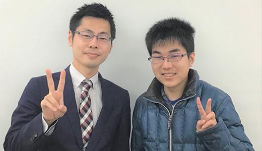 岐阜大学 教育学部 社会学科 現代社会 合格!