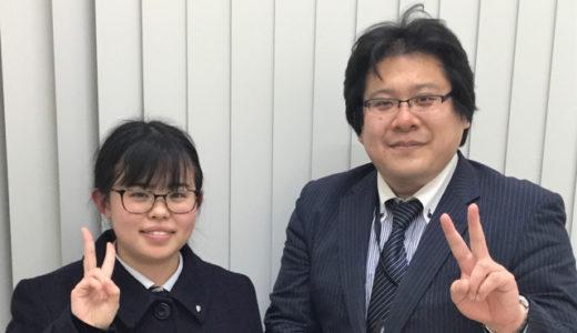 同志社大学グローバルコミュニケーション学部 合格!