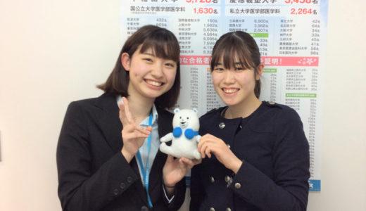 【2020年】順天堂大学 医療看護学部看護学科 合格!