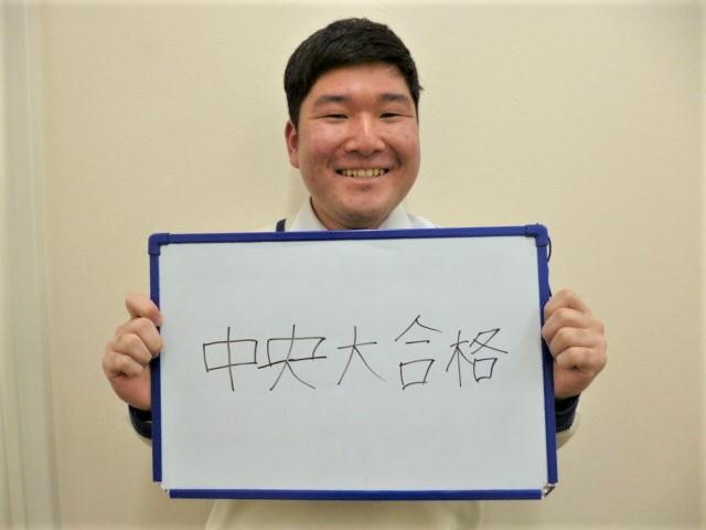 河合塾マナビス 合格ストーリー