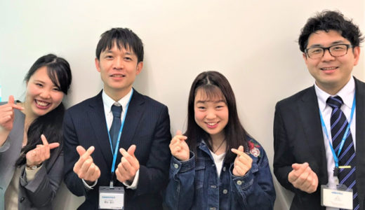 【2020年】立正大学 心理学部 合格!