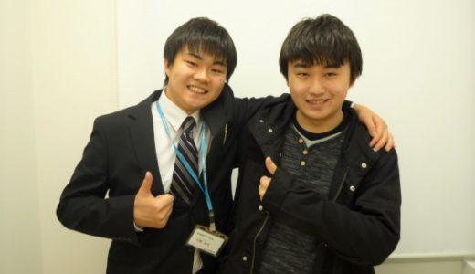 横浜国立大学 経済学部 合格!