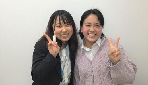 【2020年】横浜国立大学 教育学部 合格!
