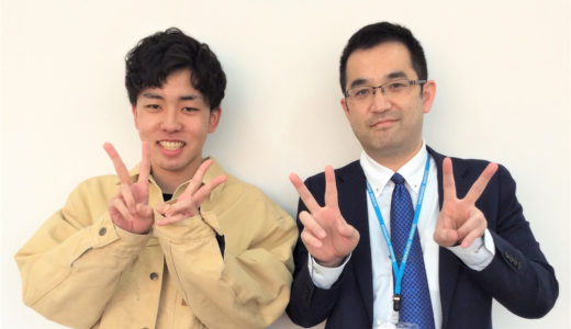 【2020年】法政大学 生命科学部 応用植物科 合格!