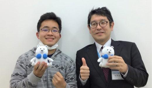 名古屋大学 情報学部 人間社会情報学科 合格!