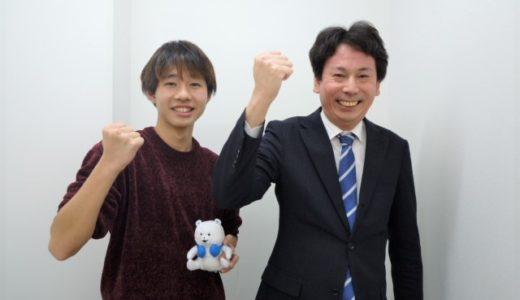 【2020年】東京工業大学 工学部 合格!