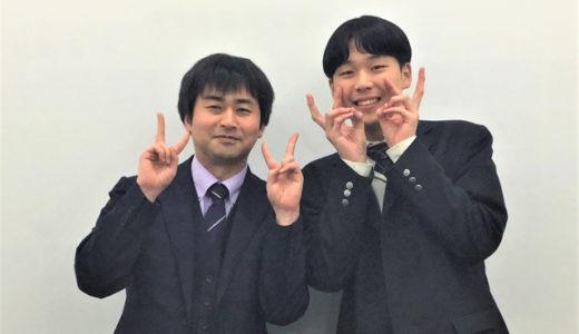【2020年】法政大学 文学部 合格!