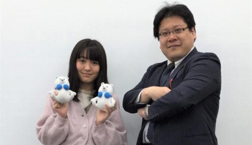 【2020年】静岡大学 情報学部 合格!