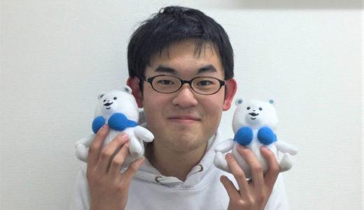 東京農業大学 地域環境学部 生産環境工学科 合格!