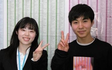 【2020年】東京農工大学 農学部 生物生産学科 合格!