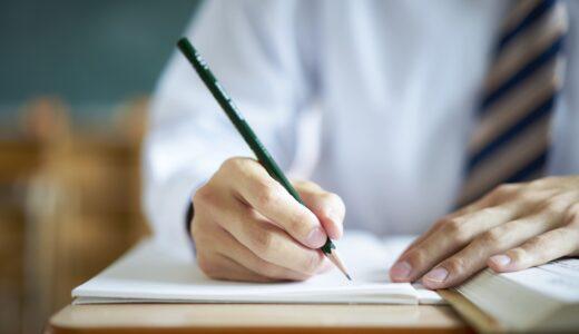 大学受験の英語はどうやって勉強すればいい?4技能を効率良く伸ばすには