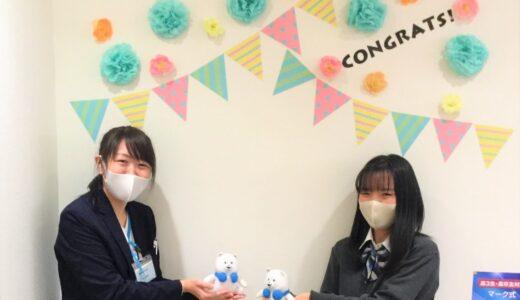 【2021年】北里大学 獣医学部 獣医学科 合格!