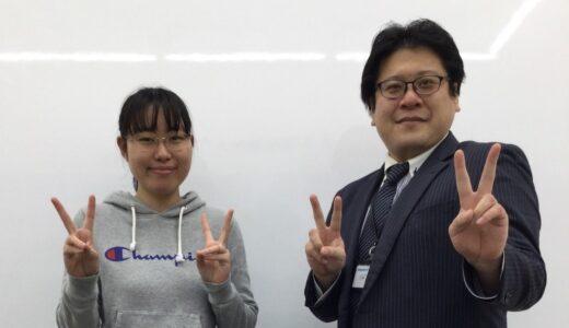 【2021年】愛知淑徳大学 交流文化学部 交流文化学科 合格!