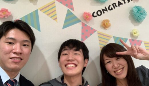 【2021年】京都大学 工学部 地球工学科合格!