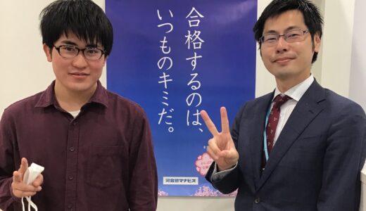 【2021年】滋賀大学 教育学部 文系コース合格!