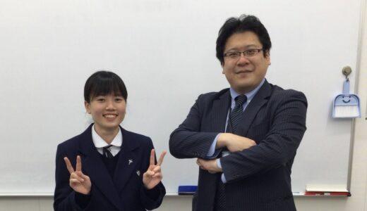 【2021年】南山大学 法学部 法律学科 合格!