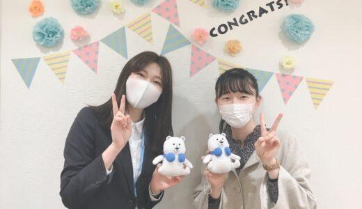【2021年】名古屋大学 医学部 保健-看護学科 合格!