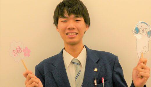 【2021年】一橋大学 商学部 合格!