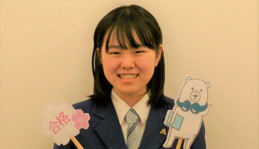 【2021年】東京工業大学 環境・社会理工学院合格!