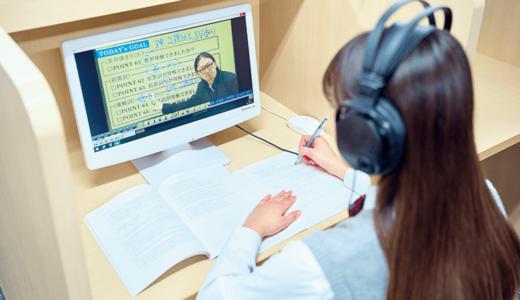 【大学受験予備校】映像授業の大きなメリットとは?心配な点や選ぶ際の判断軸も合わせて解説